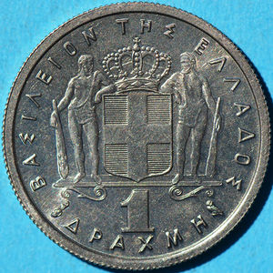 Greece 1962 drachma rev DSLR.jpg
