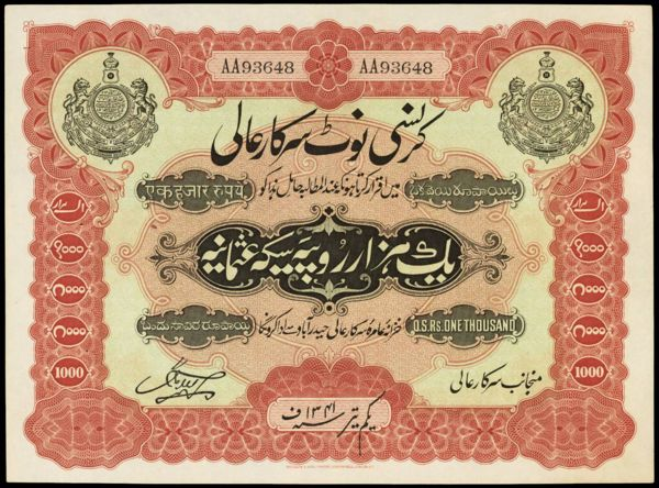 Currency of Hyderabad - CoinFactsWiki