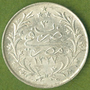 Egypt 1911 5 qirsh rev 600.jpg