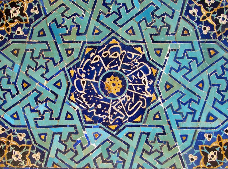 Persian Islamic art - ceramic tiles