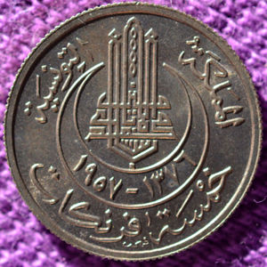 Tunisia 1957 5 francs rev DSLR.jpg