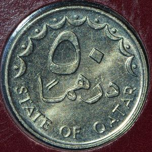 Qatar 1987 50 dirhams rev DSLR.jpg