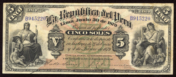 Currency of peru coinfactswiki five soles of 1879 thecheapjerseys Choice Image