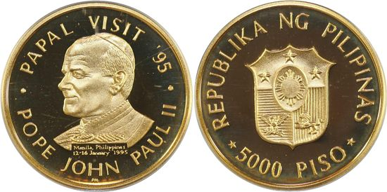 1995 5000Piso Gold Proof.jpg