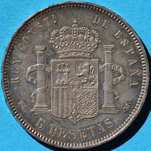 Spain 1892 5 pesetas rev DSLR.jpg