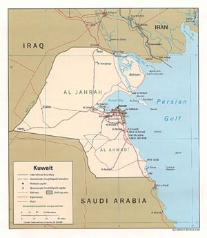 Kuwait (Perry-Castaneda Library Map Collection)