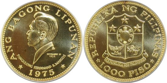 Philippines 1975 1000 Piso Coinfactswiki